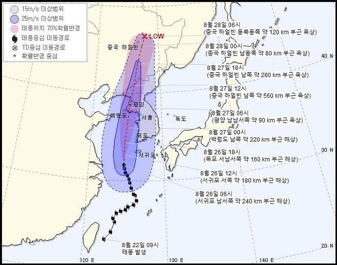 제8호 태풍 '바비' 이동경로(26일 오전 6시 기준) [기상청 제공. 재판매 및 DB 금지]