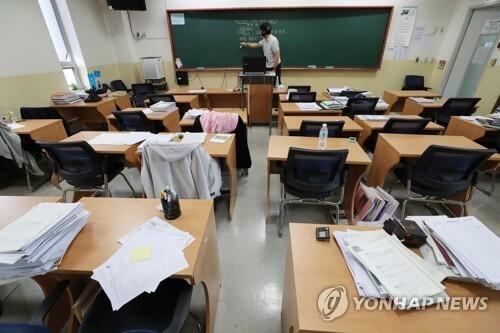 코로나19로 달라진 학원 풍경…지금은 원격 수업 중 [연합뉴스 자료사진]