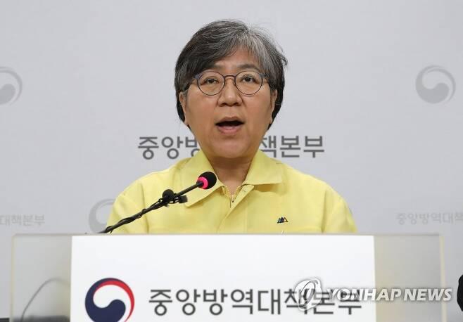 코로나19 브리핑하는 정은경 본부장 [연합뉴스 자료사진]