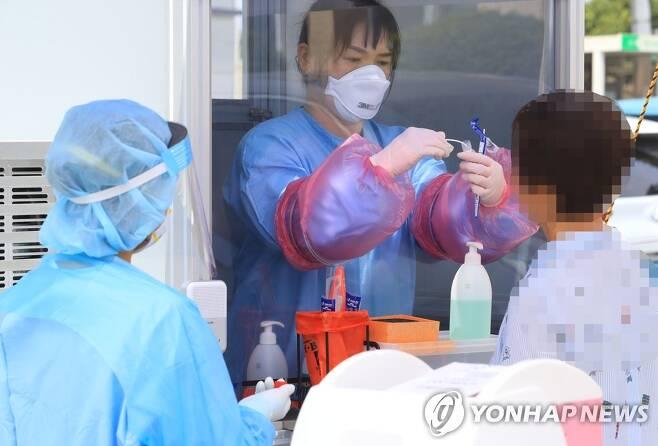 지역감염 '비상' [연합뉴스 자료 사진]