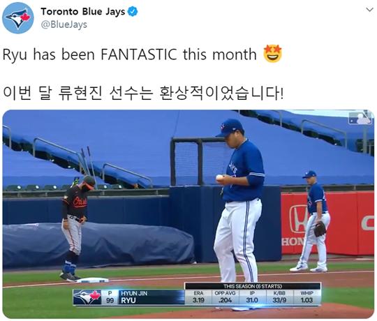 류현진을 극찬한 토론토 블루제이스(사진=토론토 블루제이스 트위터)