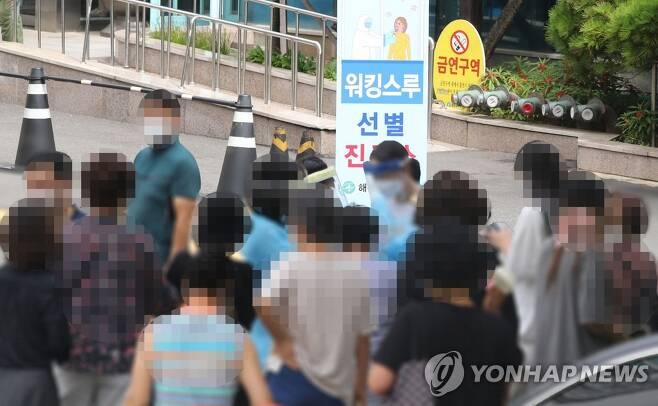 진단검사 기다리는 시민들 [연합뉴스 자료사진]