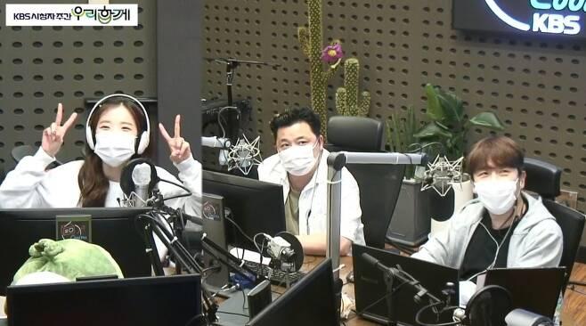 지숙 윤정수 남창희(사진 왼쪽부터)