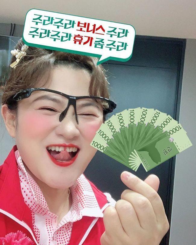 김신영 부캐 '둘째이모 김다비'