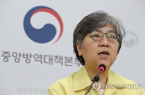 정은경 중앙방역대책본부장 [연합뉴스 자료사진]