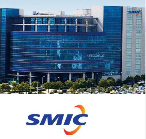 [서울=뉴시스]중국 최대 파운드리(반도체 위탁생산) 업체인 SMIC(중신궈지·中芯國際) 홈페이지에서 캡처한 사진. 2020.07.16.