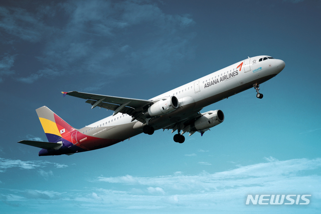 [서울=뉴시스] 아시아나항공의 A321 여객기 (사진=아시아나항공 제공) 2020.09.07. photo@newsis.com