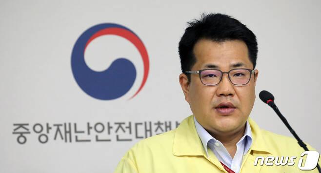손영래 중앙사고수습본부 전략기획반장. 20206.19/뉴스1 © News1 장수영 기자