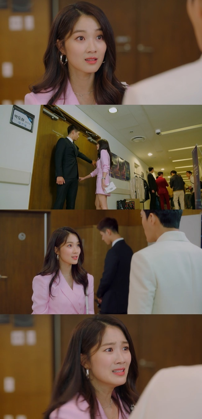tvN '청춘기록' 김혜윤