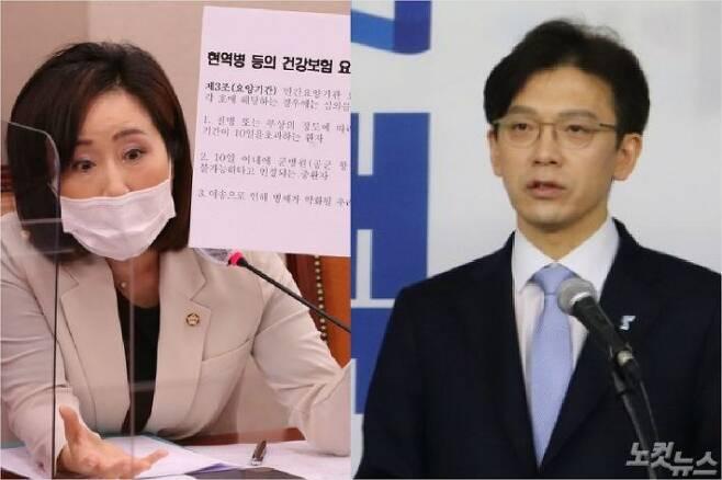국민의힘 전주혜 의원(좌), 현근택 변호사. (사진=연합뉴스)
