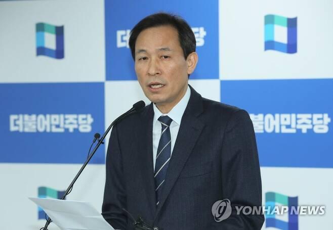 더불어민주당 우상호 의원 [연합뉴스 자료사진]