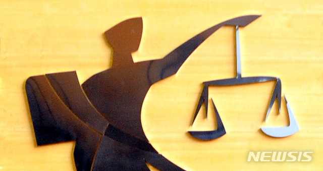 [서울=뉴시스]법원 이미지. (사진=뉴시스DB)