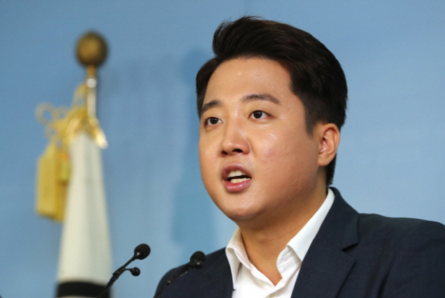 이준석 전 미래통합당 최고위원/연합뉴스