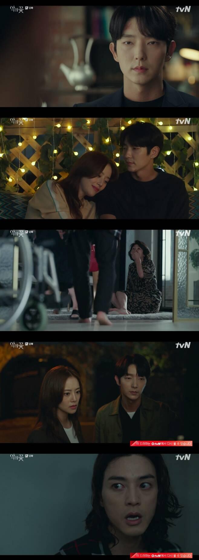 ▲ 제공ㅣ tvN '악의 꽃' 캡처