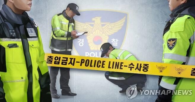 경찰 조사 (PG) [연합뉴스 자료사진]