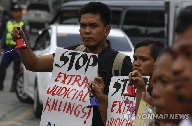 필리핀 '마약과의 전쟁' 초법적 처형 반대 시위 [EPA=연합뉴스 자료 사진]