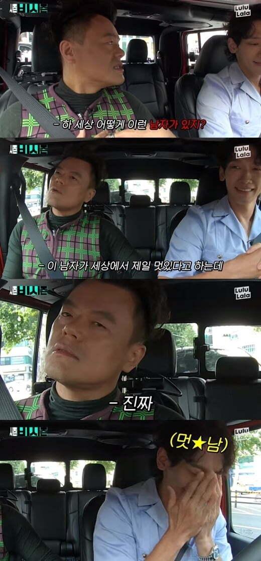 사진= '시즌비시즌' 영상 캡처.