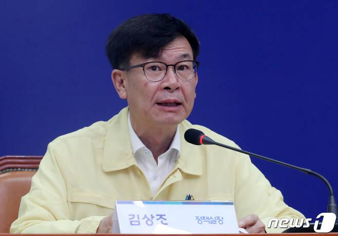 김상조 청와대 정책실장. 2020.8.12/뉴스1 © News1 박세연 기자