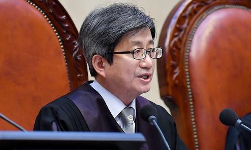 김명수 대법원장. 연합뉴스