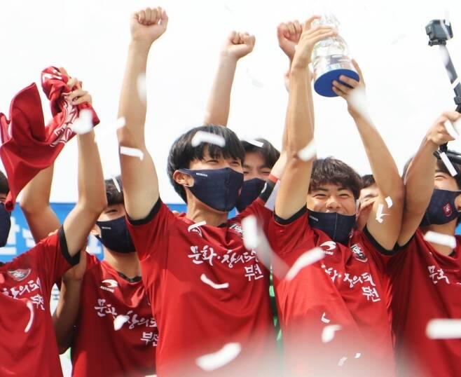 ▲ 부천FC U-18이 창단 첫 춘계고교연맹전 우승을 차지했다. ⓒ고교축구연맹