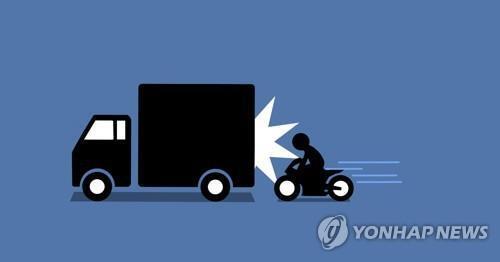 오토바이 교통사고 [권도윤 제작]
