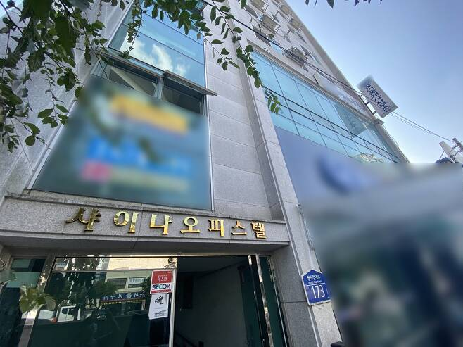 12일까지 14명의 확진자가 발생한 샤이나 오피스텔 전경. /김동환 기자