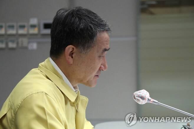 박능후 중대본 1차장 [연합뉴스 자료사진]