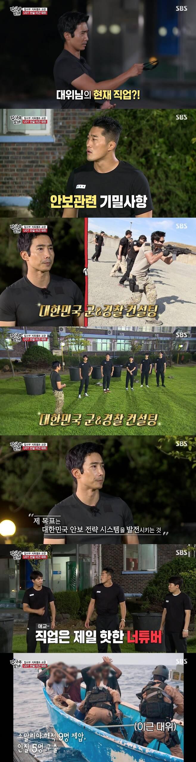 SBS © 뉴스1