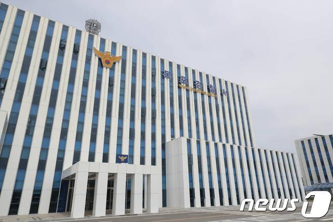 목포경찰서 © News1