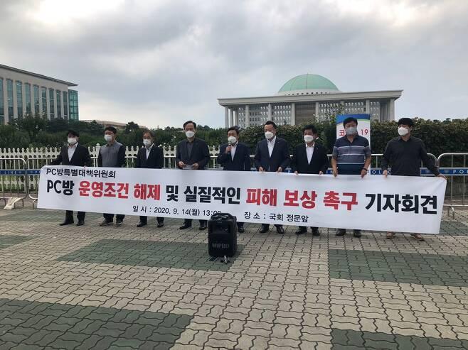 김병수 한국인터넷PC문화협회 회장(사진 왼쪽에서 다섯번째)과 PC방 특별위원회 관계자들이 14일 오후 국회앞에서 기자회견을 갖고 있다./사진=이재윤 기자