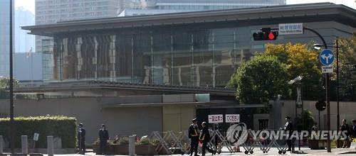 일본 총리관저 모습. 내각인사국 제도를 만들면서 일선 관료들에 대한 총리관저의 장악력이 세졌다. 눈치보기 행정을 낳았다는 비판도 샀다. [연합뉴스 자료사진]