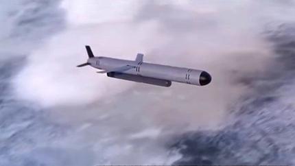 러시아 핵추진 순항미사일 9M730 부레베스니크 상상도 <출처=루스키 도조르>