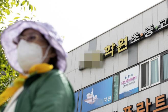 인천 거짓말 강사가 일했던 미추홀구 한 학원 건물의 모습. /연합뉴스