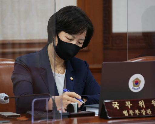 추미애 법무부 장관이 15일 오전 서울 종로구 정부서울청사에서 열린 국무회의에 참석해 자리하고 있다. 뉴시스