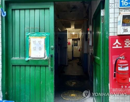 서울 한 재개발 구역의 쪽방촌 [연합뉴스 자료사진]