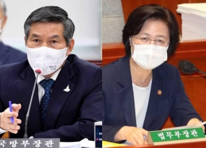 정경두 국방부 장관 vs 추미애 법무부 장관 - 연합뉴스
