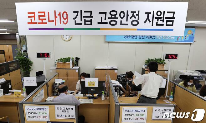 뉴스1 © News1 박지혜 기자