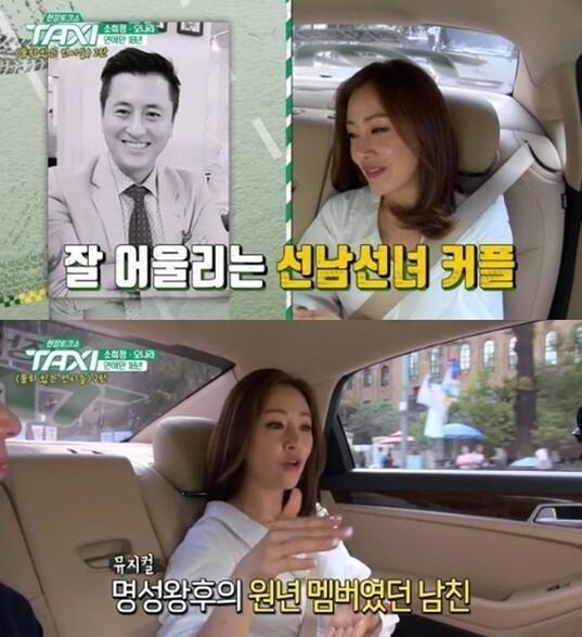 /사진=tvN '택시' 방송화면 캡처
