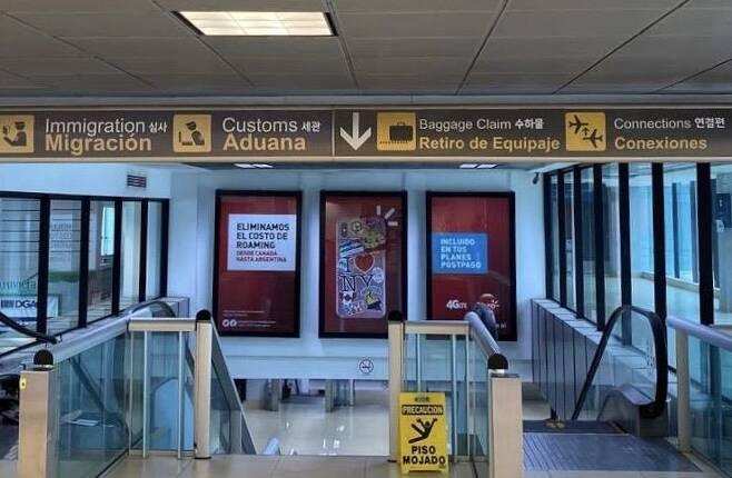 과테말라 국제공항 안내판에 한글 표기 (서울=연합뉴스) 과테말라 라아우로라 국제공항의 안내 표지판에 스페인어, 영어와 더불어 한글이 새로 표기됐다. [주과테말라 한국대사관 제공. 재판매 및 DB 금지]