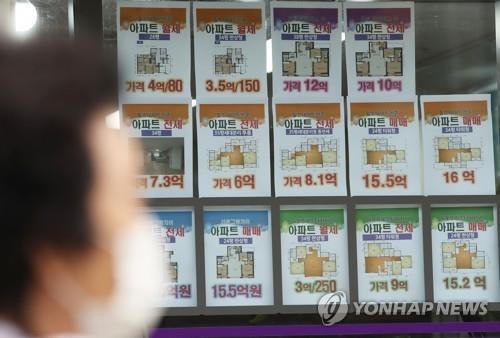 서울 마포구의 한 부동산 업소 [연합뉴스 자료사진]