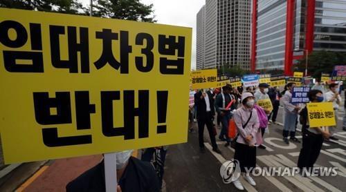 임대차 3법 반대 집회 [연합뉴스 자료사진]