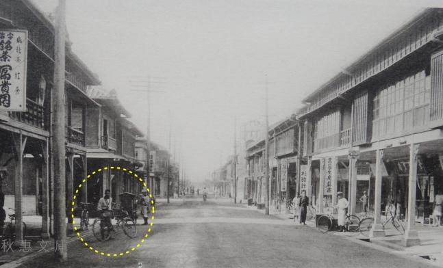 1920년대 대만 타이중 지광(繼光)거리 모습 사진. 사진 왼쪽 '부귀원'이라는 간판이 붙은 찻집 앞에서 조명하 의사로 추정되는 인물이 자전거를 세워둔 채 서 있다. [대만 사료 수집가 '추혜문고' 린위팡 씨 제공·연합]