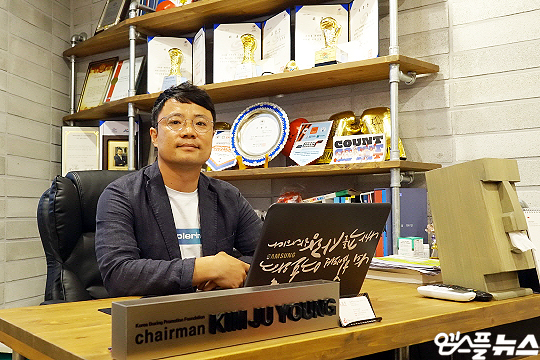 김주영 교수(사진=엠스플뉴스 이근승 기자)