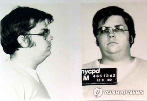 40년전 존 레넌을 살해했을 당시의 마크 데이비드 채프먼 [로이터=연합뉴스]