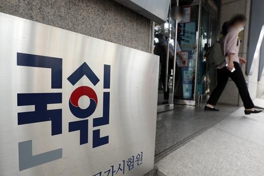 한국보건의료인국가시험원(국시원) 본관에서 관계자들이 발걸음을 옮기고 있다./사진=뉴스1 황기선 기자