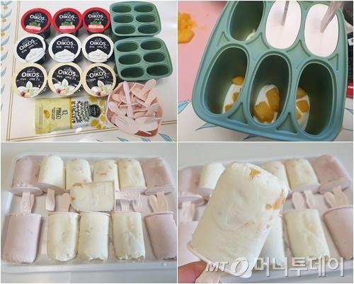 요거트 아이스크림 만드는 과정. /사진=이영민 기자