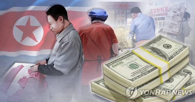 해외 근로 북한 노동자 (PG) [장현경 제작] 사진합성·일러스트