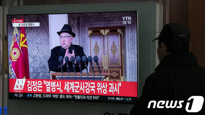 북한 건군절 70주년 열병식 녹화 중계방송, 2018.2.8/뉴스1 © News1 이승배 기자