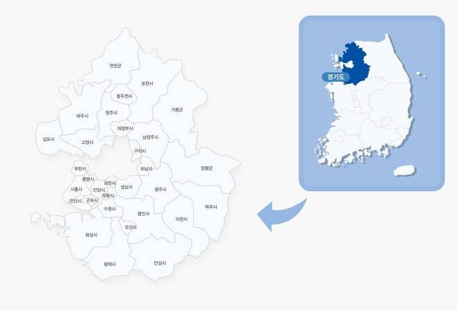 경기도 지도/경기도청 홈페이지