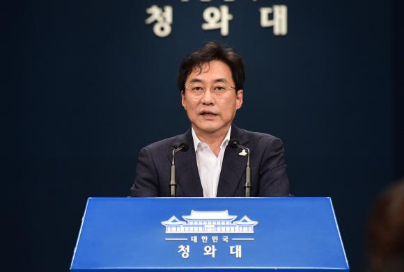 강민석 청와대 대변인. 서울신문 DB